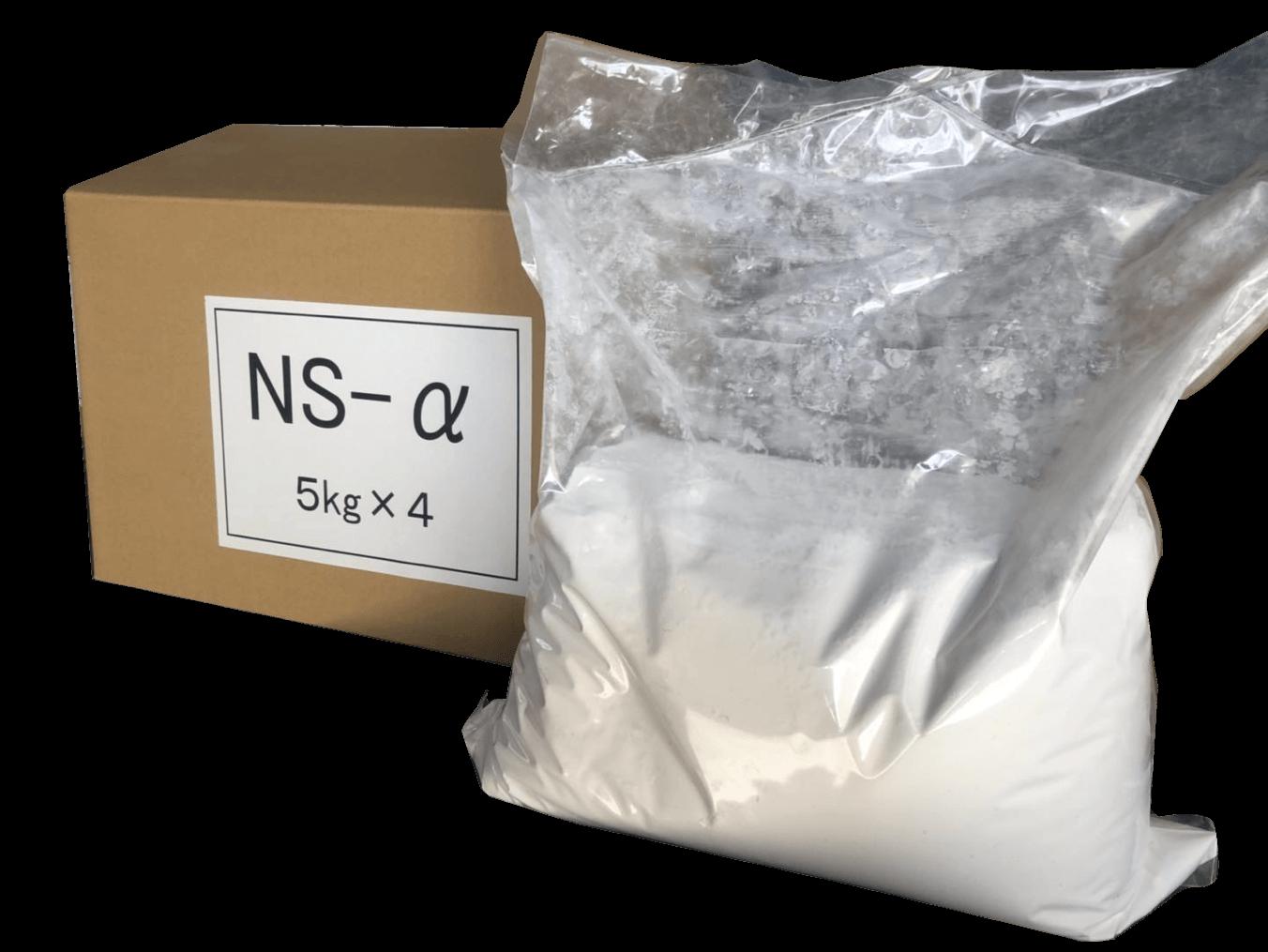 NS 乳酸菌 NS-α 家畜用乳酸菌飼料 社会的農業ラボ
